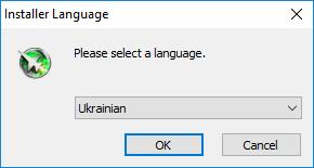 Вибір мови