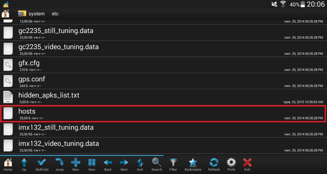 Пошук файлу hosts